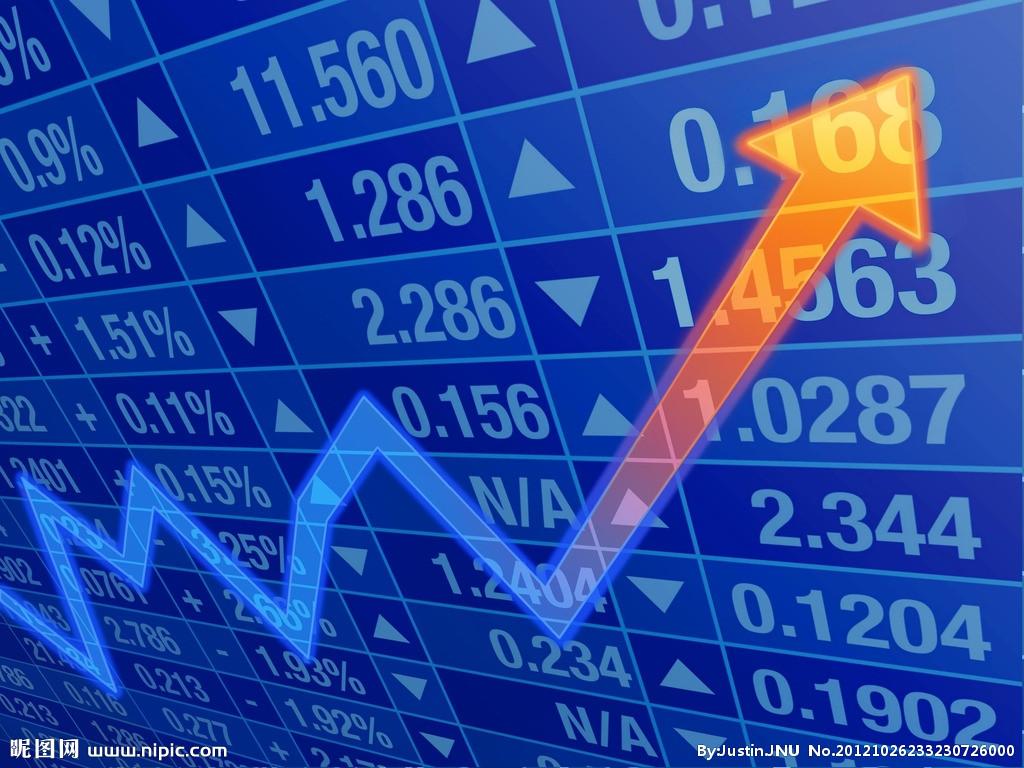 纽交所推出庆祝美国几大公司股票首次交易的NFT