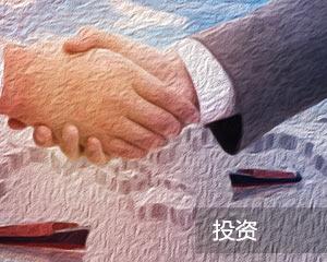 中国绿宝(06183-HK)与浙江昭园恒利签署战略合作协议