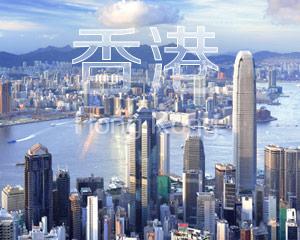 香港卡拉OK等处所周五解禁 下月起适度恢复转机服务