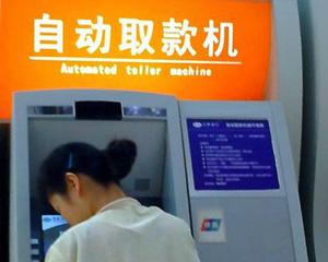 港股中午收市恒指涨438点? ATM升幅近3至6%