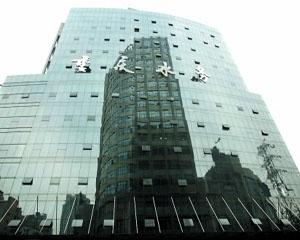 【异动股】钢铁行业板块高开,重庆钢铁(601005-CN)涨9.95%