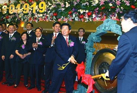 京东健康聘请美银和瑞银安排10亿美元香港IPO