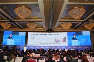 2016中国债券论坛顺利召开