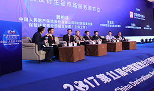 侯云春:中国经济形势――短期反弹中期继续下行长期崛起