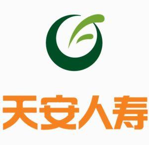 天安人寿2017年营业收入同比增超5成 投资收益略降6.9%