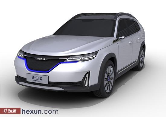 9-3x概念量产车