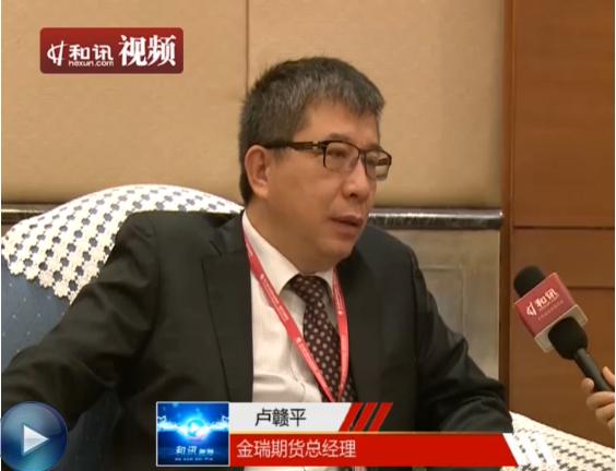 卢赣平:多方合作重点做好风险管理 金融扶贫效果显著