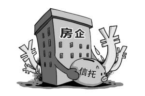 12家信托为华夏幸福募集182亿元 以入股项目公司为