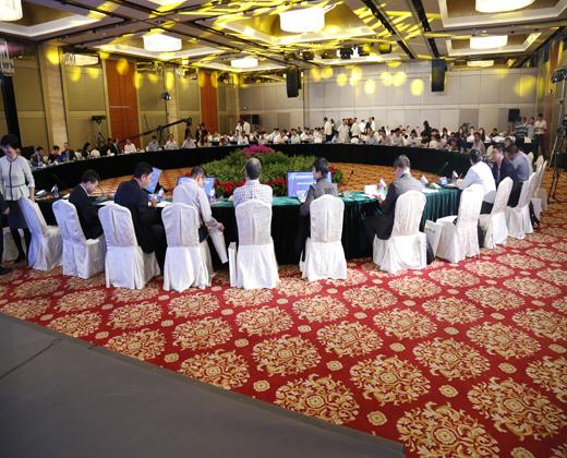 第十届中国期货高管年会