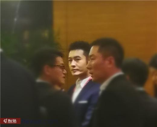 和讯网直击博鳌亚洲论坛:黄晓明出席本次年会