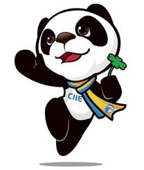 河南将举办两场进博会专项活动