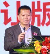 第16届和讯财经风云榜科技分论坛