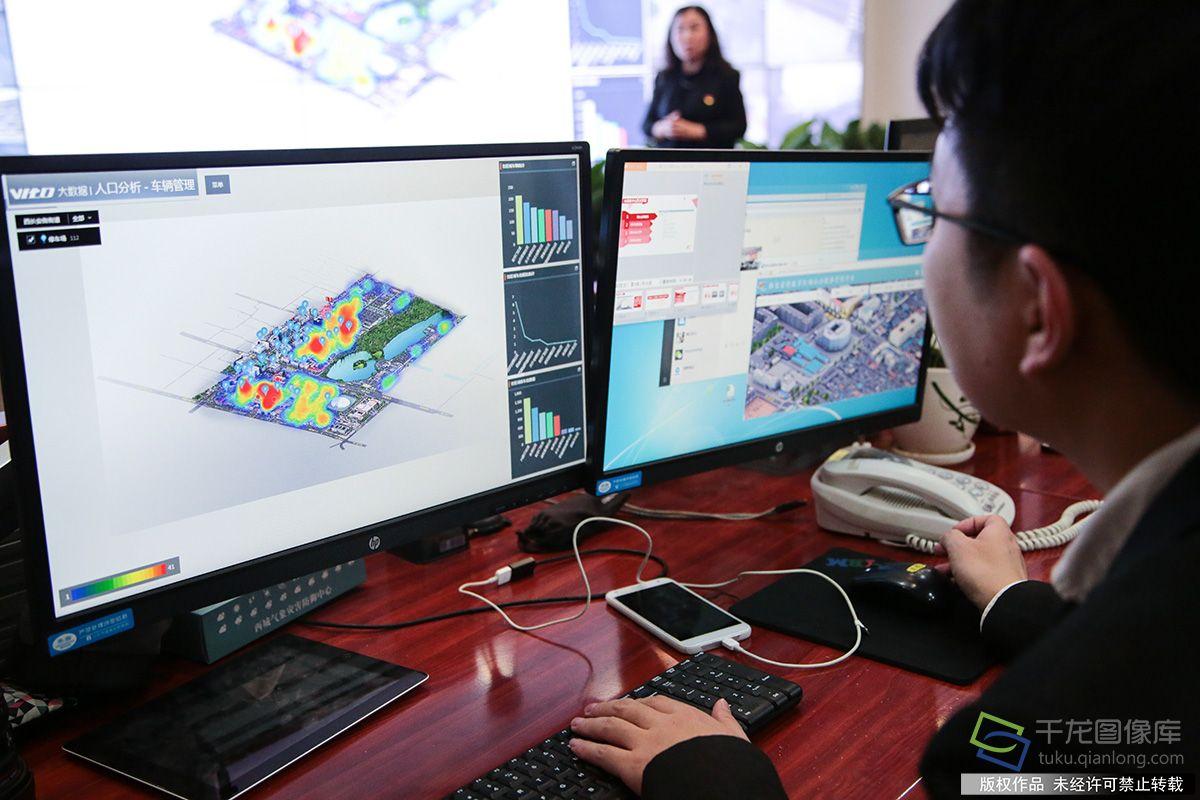 2018年4月2日,北京西城区西长安街街道大数据中心(图片来源:tuku.qianlong.com)。千龙网记者 李贺摄