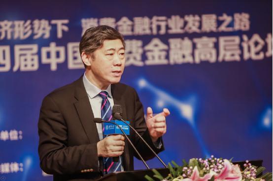 2018中国消费信贷市场研究报告: