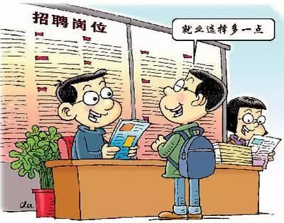 """金岩石:减税新政不""""刺激"""",小微企业""""免税""""考量应提上日程了!"""