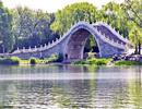 颐和园的绣漪桥