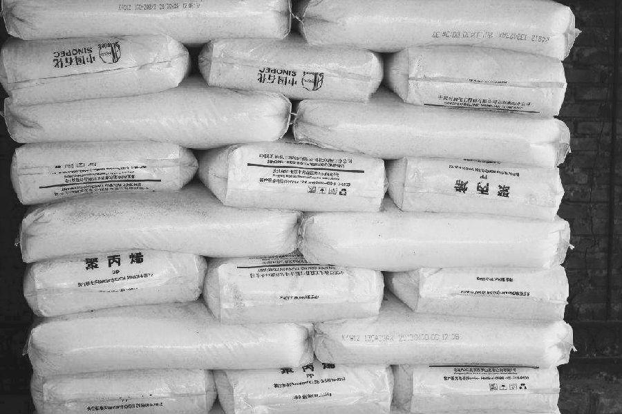 全球聚丙烯产能不息膨胀