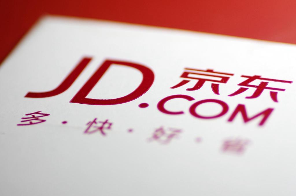 传网易赶下周在港交所招股 加码筹资234亿港元
