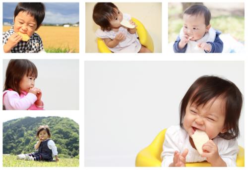 宝宝的笑脸像天使一般,而可以让宝宝一瞬间绽放笑脸的,就是魔法般的零
