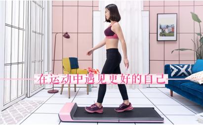 WalkingPad创始人景志峰:走步机开启全新轻运动时代 健身器材更加智能化家居化