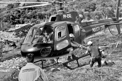 巴西矿坝决堤 已导致34人死亡