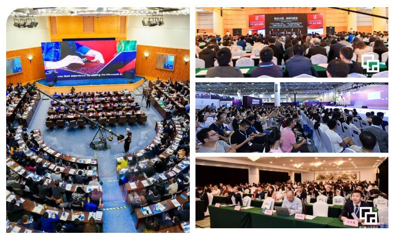 第2届中国国际人工智能零售产业博览会将于5月在厦门举行