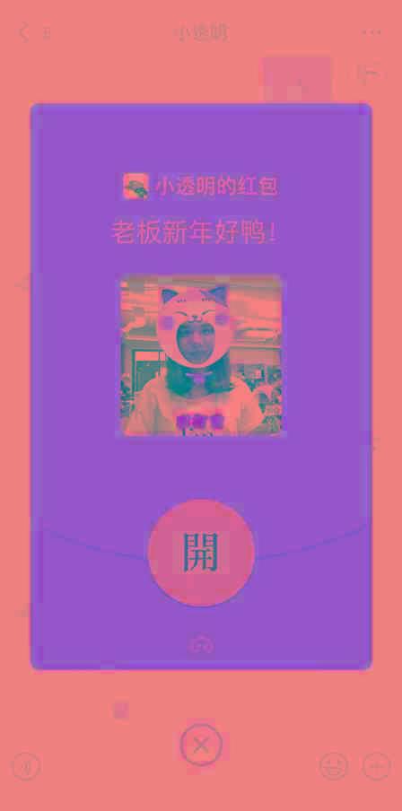 马化腾放大1招:微信网友新功来了!红包谢谢的动画表情:这下要图片
