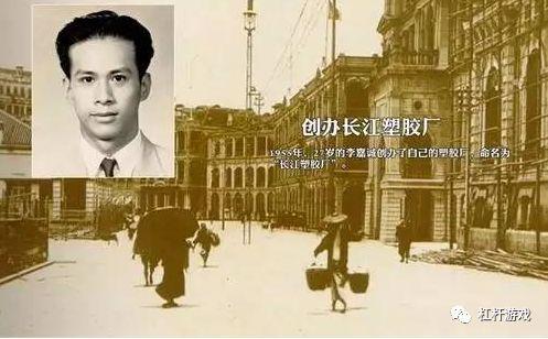 长子李泽钜北京加冕,超人可以安心退休!|2018大佬的抉择⑦