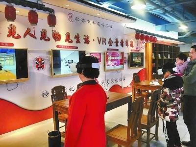 京西文化游园会 VR全景看非遗