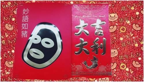 北京汉和资本:当然发了开门红包,主要是微信红包