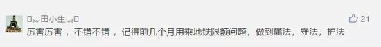 也有网友对中国知网的最低充值限额,表达了不满