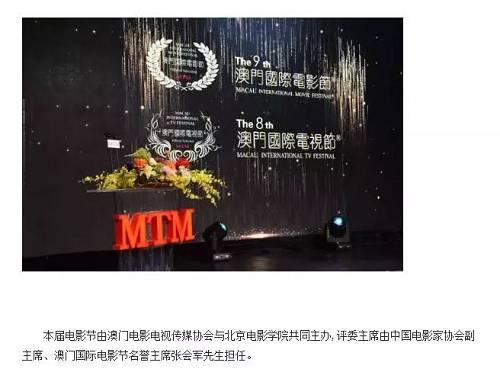 值得注意的是,刘熙阳还是2017年北京大学生电影节原创影片大赛的最佳女主角。