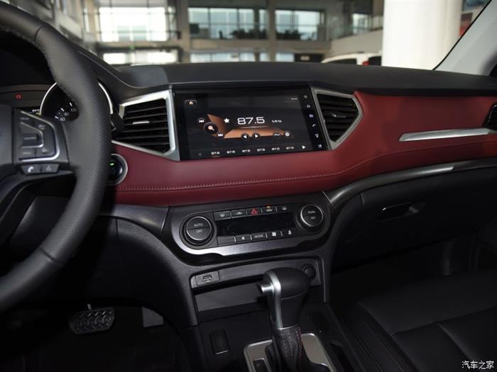 新款哈弗H6 Coupe,新款哈弗H6 Coupe配置曝光
