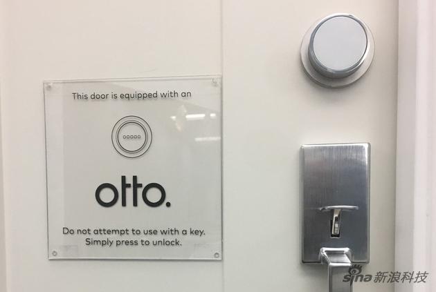 Otto公司之前的产品