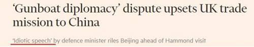 英国《金融时报》报道截图