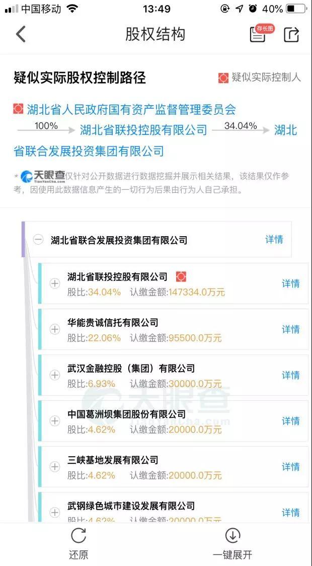 长江财险易主背后:7年亏损近4亿元