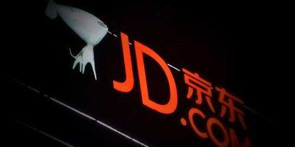 互联网最惨时刻到来?京东淘汰10%高管,BAT?#38505;?#20197;待