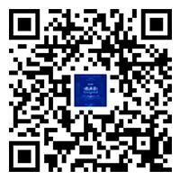 2019 中国・上海区块链技术应用峰会即将隆重召开!
