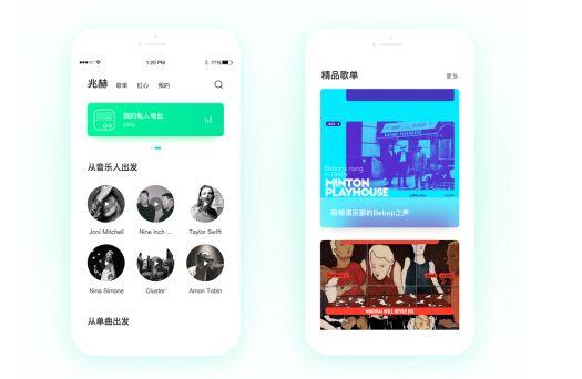 豆瓣FM获腾讯音乐娱乐集团战略投资产品将完成重大改版上线
