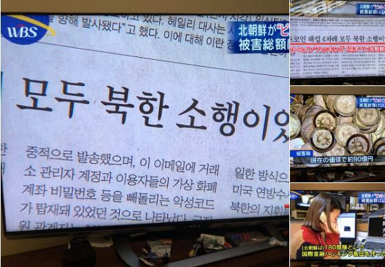 高管监守自盗,韩国Coinbin交易所申请破产!