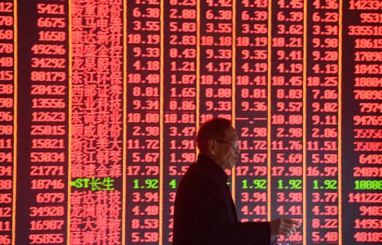 亚洲股市_周三亚洲股市涨跌互现 中国股市领涨