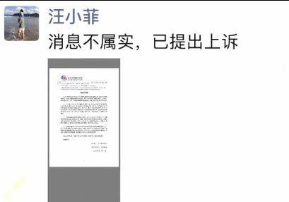 婆婆张兰藐视法庭被判刑,大S要复出养家吗?