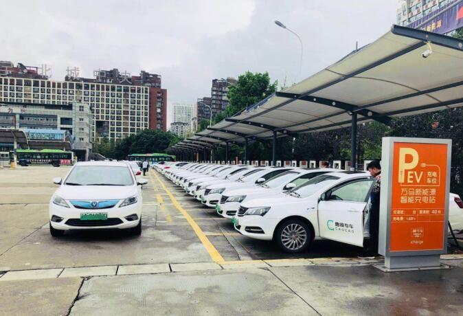 该为新能源汽车推广做些什么?发展消费新业态新模式