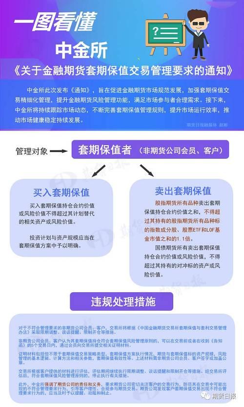 http://www.zgmaimai.cn/jingyingguanli/239988.html