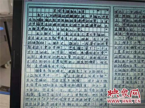 初中情况初中提病史学校遭退学周口新星作文:特殊物理一律不收杨浦区2017心脏女生图片