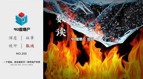 """2017年3月26日,北京市住建委等5部门联合发布了《关于进一步加强商业、办公类项目管理的公告》,调控对象直指此前打政策擦边球,以不限购、不限贷闻名的""""商住房""""。一时之间,占据了北京新房市场半边天的商住房彻底哑火,从新政前一年67673套的成交直接断崖式下跌至新政后一年的3366套。"""