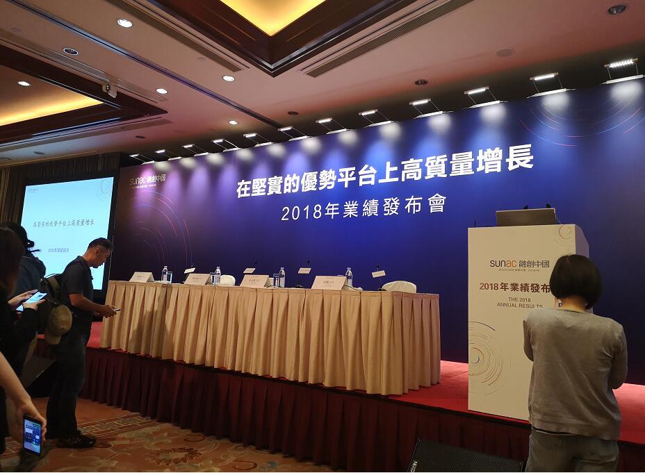 资色•现场 |高曦:2019重点确保融创广州、无锡、昆明文旅城开业