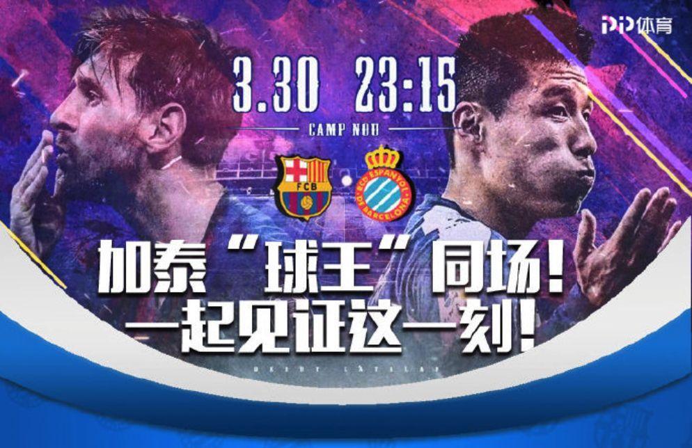 武磊VS梅西一场「非典型」