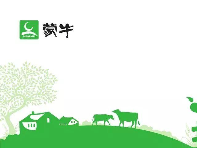 蒙牛动物风景图片