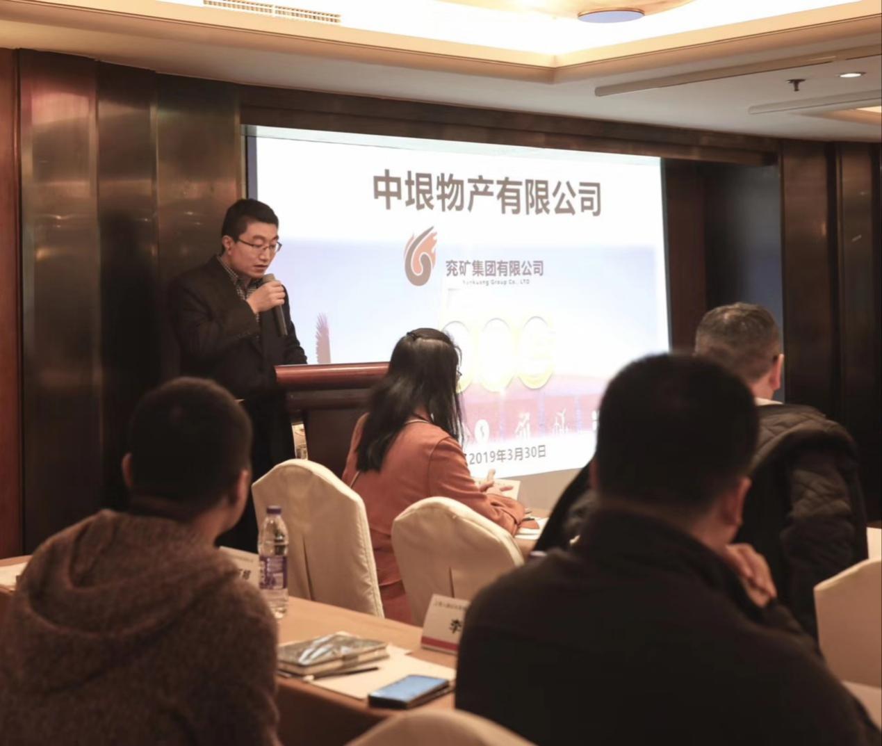 2019年浙商期货&中垠融通首届产融结合发展论坛成功举办